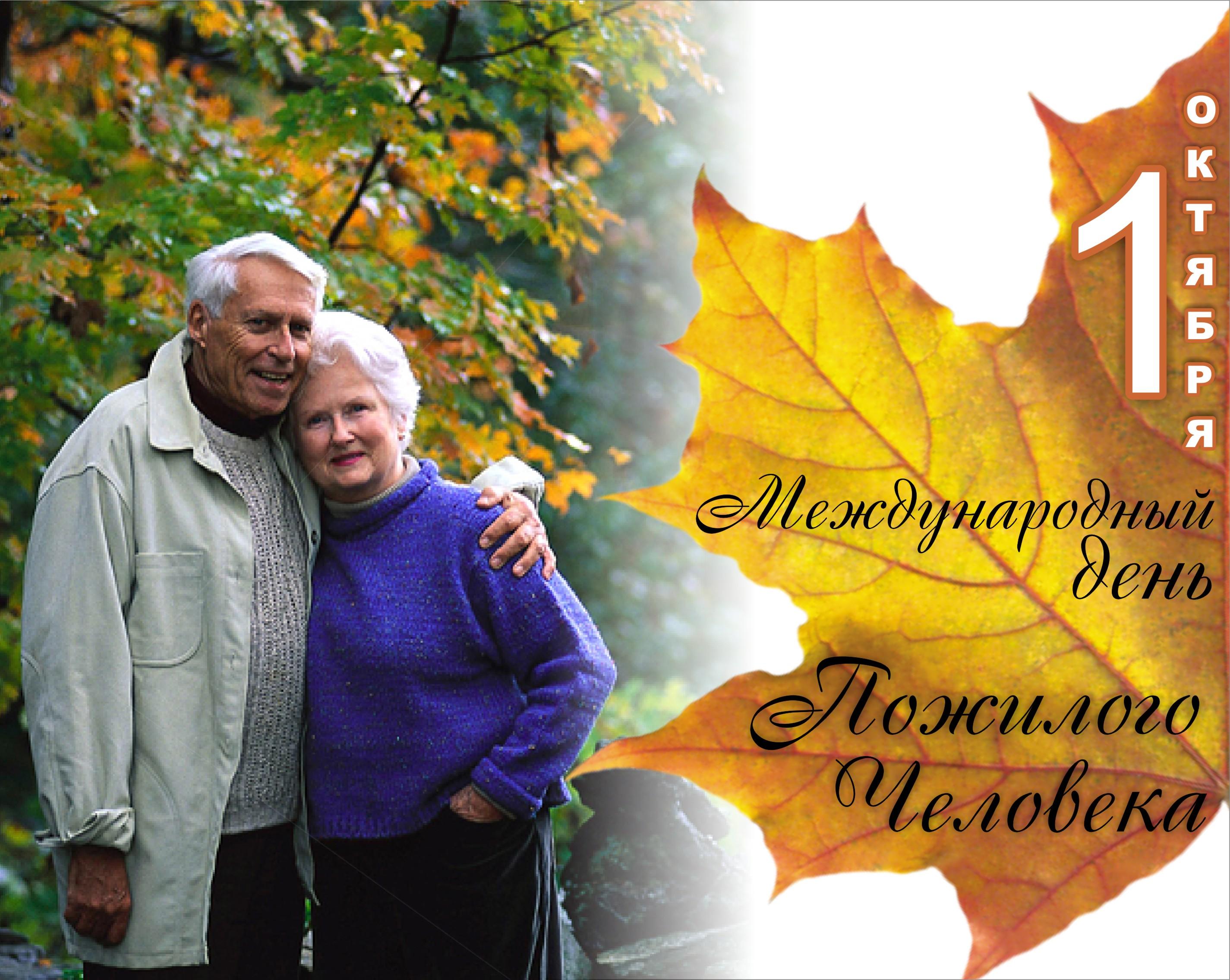 Поздравления с днем металлургов пенсионеров
